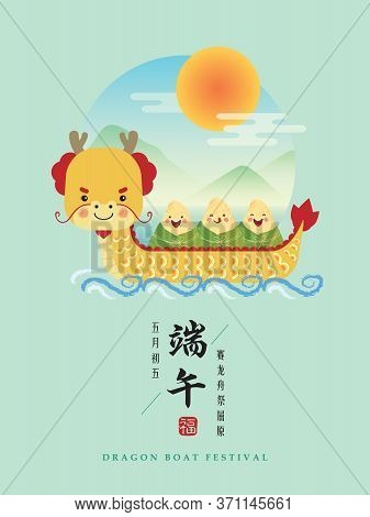 Cartoon Chinese Rice Dumpling Rowing  Dragon Boat On River With Summer Landscape In Flat Design. Dua