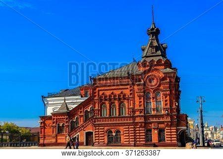Vladimir, Russia - August 13, 2019: Building Of Former City Duma In Vladimir, Russia