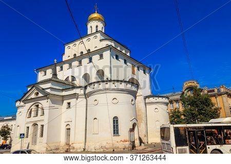 Vladimir, Russia - August 13, 2019: Golden Gate Of Vladimir. Famous Landmark In Vladimir City, Russi