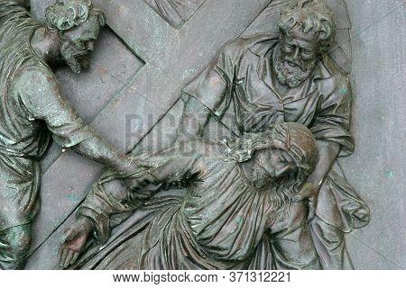 ZAGREB, CROATIA - NOVEMBER 12, 2012: 7th Stations of the Cross, Jesus falls the second time, St Francis Xavier's Church in Zagreb, Croatia