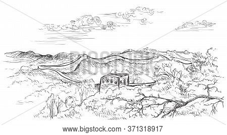 Sketch Of The Great Wall Of China, Landmark Of China. Vector Hand Drawing Illustration In Black Colo