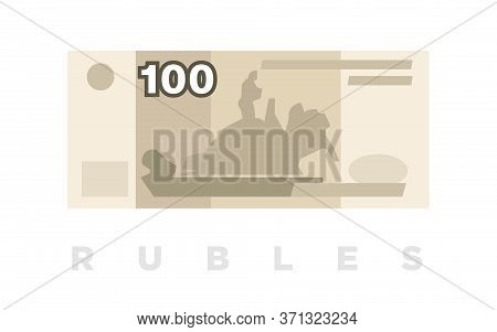Ruble Money, Russian 100 Rubles Paper Banknote. Vector Illustration
