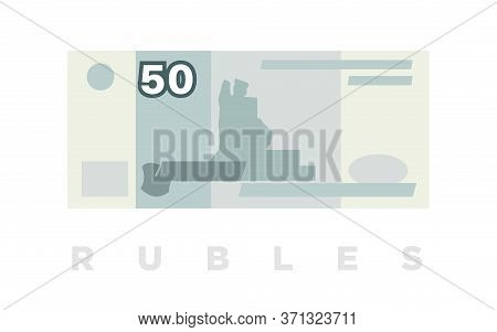 Ruble Money, Russian 50 Rubles Paper Banknote. Vector Illustration