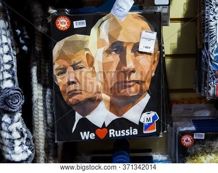 Moscow, Russia - May 19, 2017:  Souvenir T-shirts With Putin And Trump And The Text