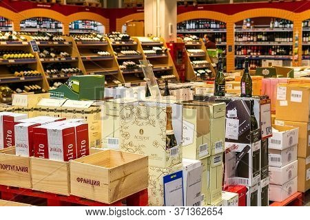 Tyumen, Russia-june 05, 2020: Interior Of The Hypermarket Metro. Sale Of Alcoholic Beverages Wine