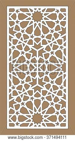 Laser Cut Decorative Vector Panel. Privacy Fence, Jali Design, Cnc Decor, Interior Design Element. I
