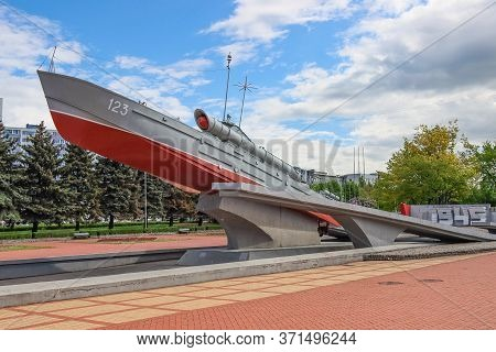 Torpedo Boat Monument In Kaliningrad, Russia. The Monument Is Dedicated To The Memory Of The Baltic
