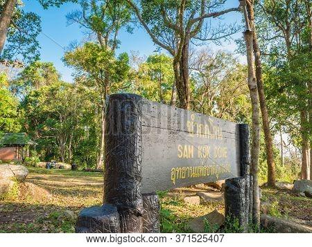 Sam Kok Done In  Phu Kradueng Mountain National Park  Loei City Thailand.phu Kradueng Mountain Natio