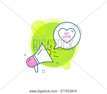 Sweet Heart Sign. Megaphone Promotion Complex Icon. My Love Line Icon. Valentine Day Symbol. Busines