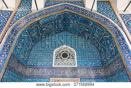 Tiled Kiosk In Istanbul Archaeological Museums, Istanbul City, Turkey
