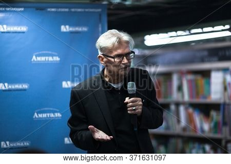 VORONEZH, RUSSIA - NOV 9, 2019: Eduard Limonov - Russian writer, poet, essayist, politician, founder and former leader of the banned National Bolshevik Party, died Mar 17, 2020 (77 years old)