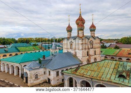 Savior On The Market Church In Rostov, Russia