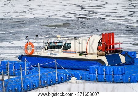 Moscow, Russia, February 2020. A Rescue Hovercraft Stands At The Pier. Boat To Rescue Those Who Fell
