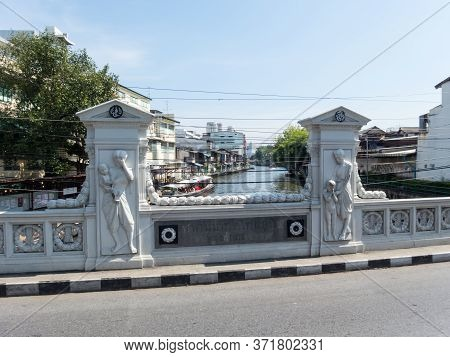 Mahadthai Uthit Bridge Or Crying Bridge Bangkok Thailand-13 December 2018: Mahadthai Uthit Bridge Or