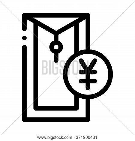 Chinese Thing For Currency Icon Vector. Chinese Thing For Currency Sign. Isolated Contour Symbol Ill
