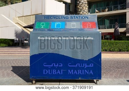 Dubai, United Arab Emirates 03 03 2020: Recycling Station. Editorial Mobile Mobile Household Waste R