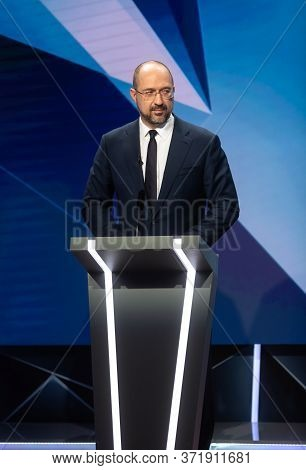 Prime Minister Of Ukraine Denis Shmygal