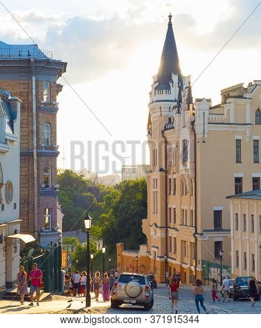 Kiev, Ukraine - June 19, 2019: People Walking Up And Down The Famous Andreevsky Descent In Kiev, Ukr