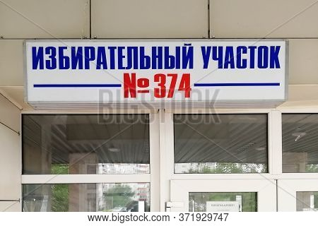 Light Box With The Inscription. Words In Russian Language - Polling Station. Surgut, Russia - Februa