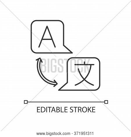 Language Translation Pixel Perfect Linear Icon. Freelance Interpreter. Online Dictionary Service. Th