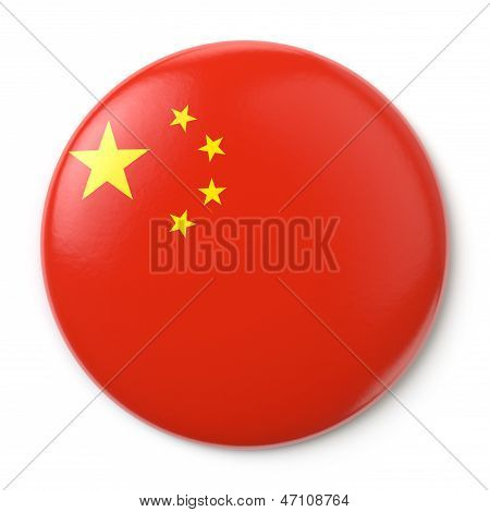 People's Republic Of China Pin-back