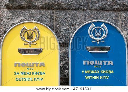 Post box at the street in Kiev