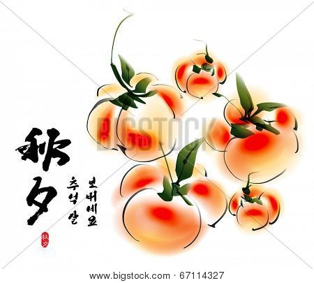 Vector Ink Painting of Persimmons for Korean Chuseok (Mid Autumn Festival), Thanks Giving Day, Harvest Holiday. Translation of Korean Text: Thanksgiving Chuseok (Mid Autumn Festival) poster