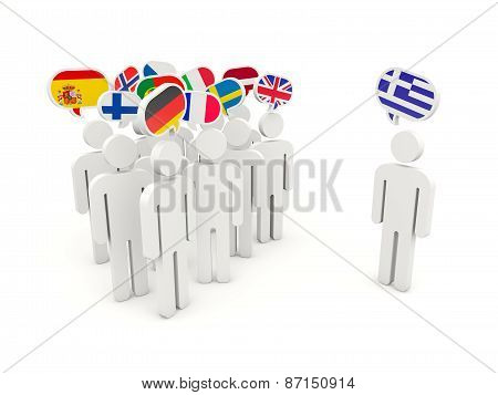 People With European And Grecian Flags