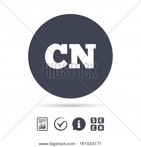 Chinese language sign icon. CN China translation symbol. Report document, information and check tick icons. Currency exchange. Vector