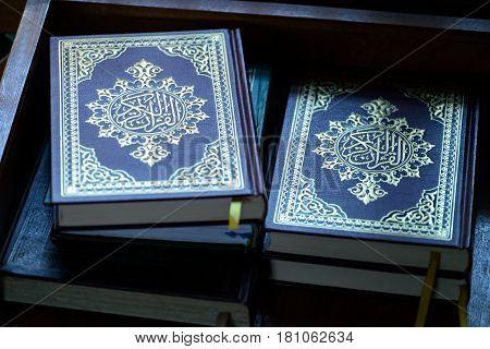 Books Of Quran