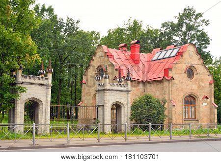 The gatekeeper house in Orel Park in Strelna near St.Petersburg Russia.