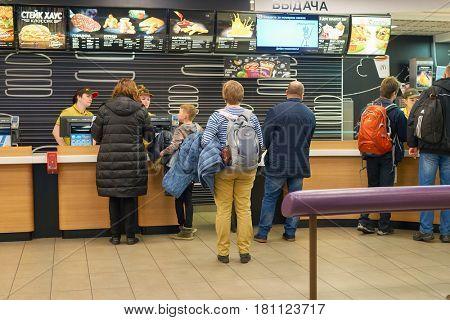 SAINT PETERSBURG, RUSSIA - CIRCA NOVEMBER, 2016: inside McDonald's restaurant. McDonald's is an American hamburger and fast food restaurant chain.