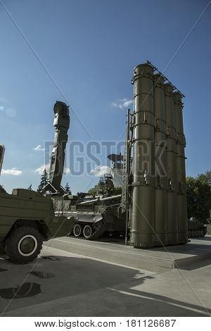 Russian Defense Weapon. Soviet union missile system.