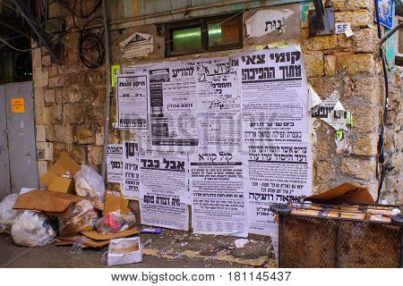 Pashkevil Posters, And Garbage, In Mea Shearim, Jerusalem