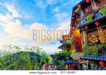 TAIPEI TAIWAN - DECEMBER 19: This is the old architecture of Jiufen teahouses where many people come to travel in Taiwan on December 19 2016 in Taipei