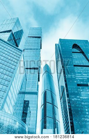 Moscow City International Business Center in Russia.