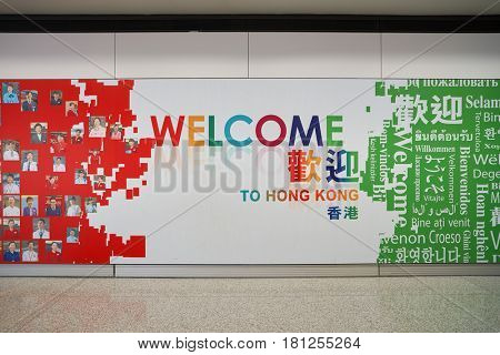 HONG KONG - CIRCA NOVEMBER, 2016: Welcome To Hong Kong sign at Hong Kong International Airport. It is the main airport in Hong Kong. The airport is located on the island of Chek Lap Kok