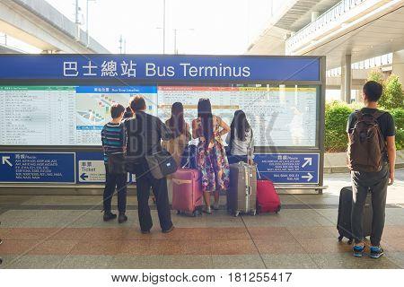 HONG KONG - CIRCA NOVEMBER, 2016: Hong Kong Airport Bus Terminus in the daytime.
