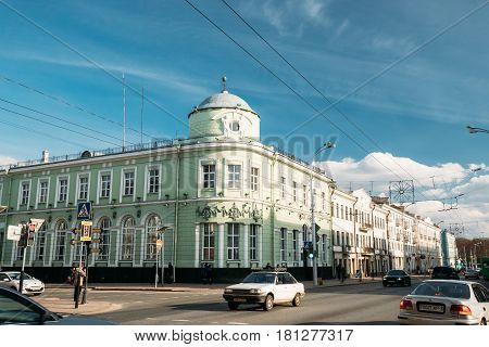 Gomel, Belarus - March 17, 2017: Gomel Region Main Department Of The National Bank. Government Agency and Central Bank of Republic of Belarus. Building at intersection of Sovetskaya and Lange streets