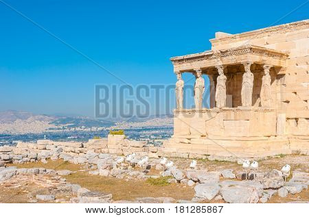 The Port Of Caryatids