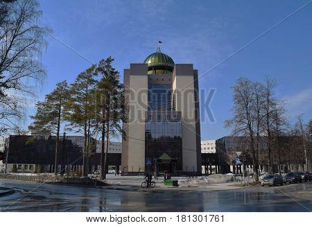New building of Novosibirsk State University (NSU). Akademgorodok (Academic Town) Novosibirsk Novosibirsk Region Russia. Siberian Science Center. April 08 2017.