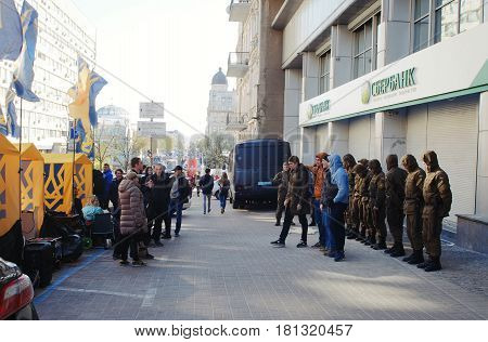 Sberbank. Military Stand Guard Against Protesters