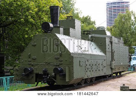 View of the old Soviet armored train from WWII period