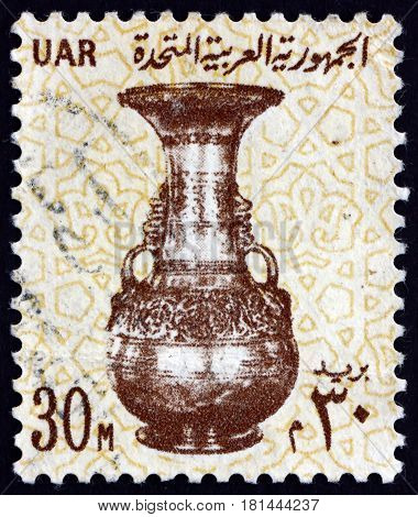 EGYPT - CIRCA 1964: a stamp printed in Egypt shows Vase 13th Century circa 1964