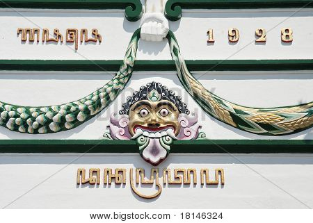 detail of javanese temple in solo surakarta indonesia poster