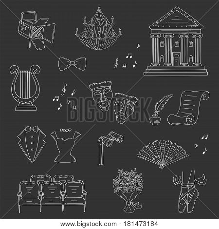 Vector set of theater icons with theater building, theatrical masks, binoculars, lyre, ballet shoes, seats, spotlight, isolated on black background, hand drawn, doodle