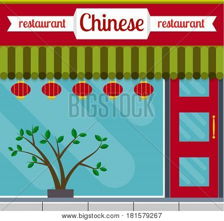 Chinese food restaurant facade in flat style. EPS10 vector illustration of city public building square architecture. Small business restaurant design.
