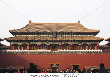 16 Jan,2015, Beijing,china ,the Forbidden City  (palace Museum) With Foggy Sky And Tourists