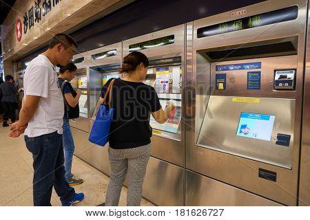 HONG KONG - CIRCA NOVEMBER, 2016: Ticket and Add Value machines at Sha Tin station.