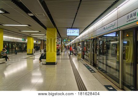 Hong Kong - circa March 2017: MTR station in Hong Kong. The Mass Transit Railway is the rapid transit railway system of Hong Kong.